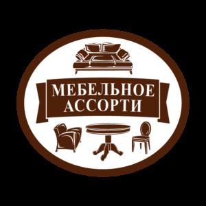 Логотип компании «Мебельное ассорти»